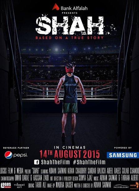 Shah (2015) (urdu) 720p HEVC HDRip X265 400MB