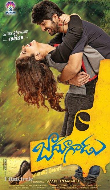 Jadoogadu (2015) Telugu 720p HEVC Web-DL x265