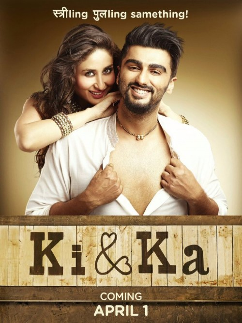 Ki & Ka (2015) Hindi 1080p HEVC WebHD x265 770MB