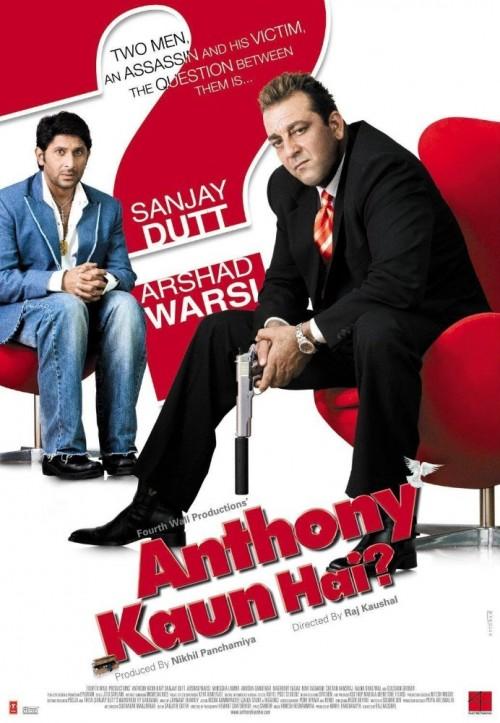 Anthony Kaun Hai (2006) 1080p Web-DL x265 430MB