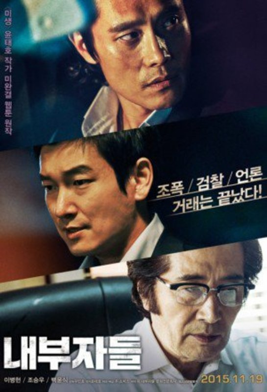 Inside Men (2015) 1080p HEVC BluRay X265 1.1 GB