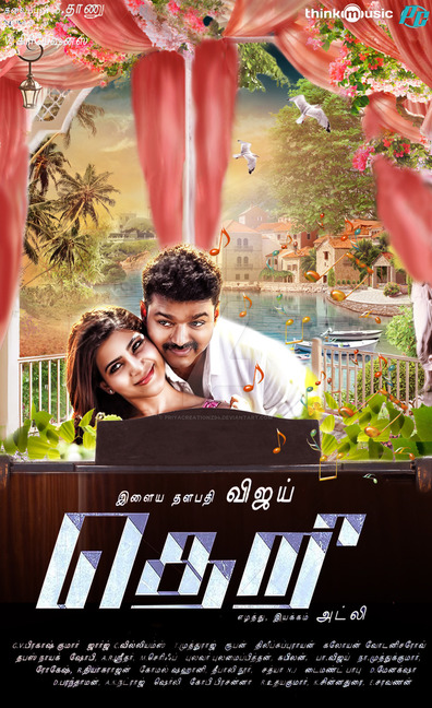 Theri (2016) Tamil 720p DVDRip X264 1.36 GB