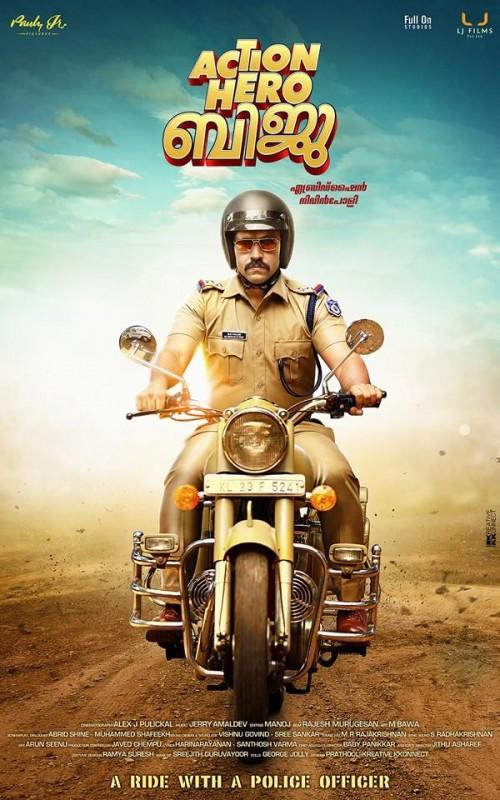 Action Hero Biju (2016) Malayalam 720p HEVC WEB DL x265 600MB