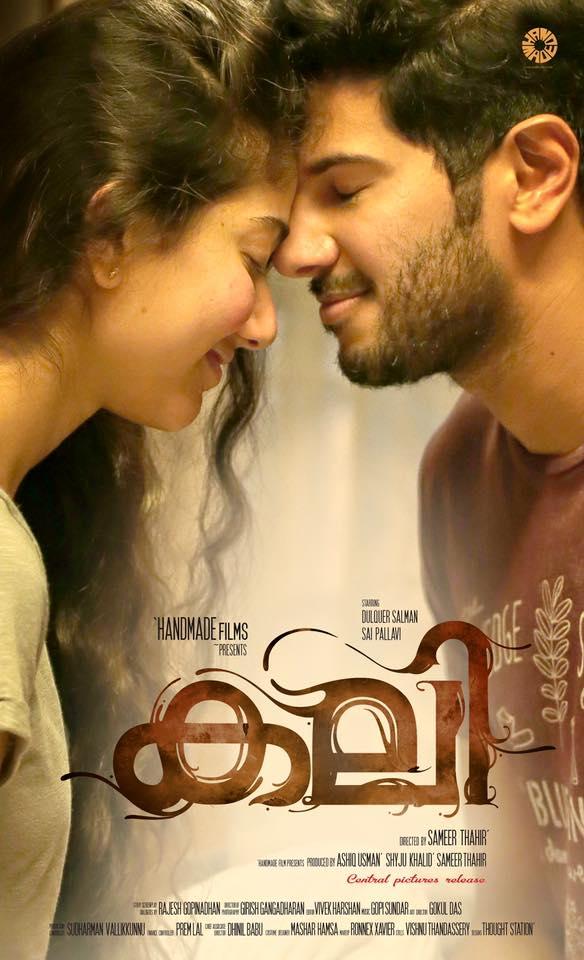 Kali (2016) Malayalam DVDRip x264 697 MB