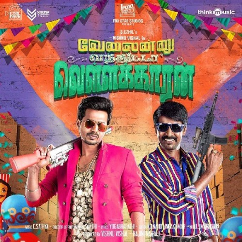 Velainu Vandhutta Vellaikaaran 2016 Download Tamil Movies DvDScR