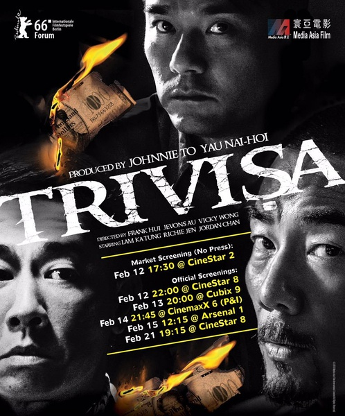 Watch Online Trivisa 2016 Chu Tai Chiu Fung Hong Kong Movies