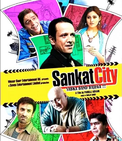 Sankat City (2009) 1080p HEVC WEB-DL x265 690MB