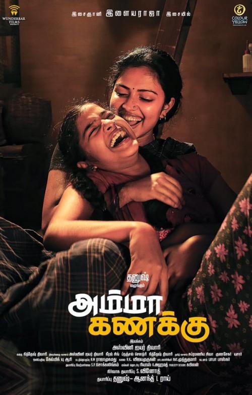 Amma Kanakku (2016) Tamil  DVDRip x264 690MB