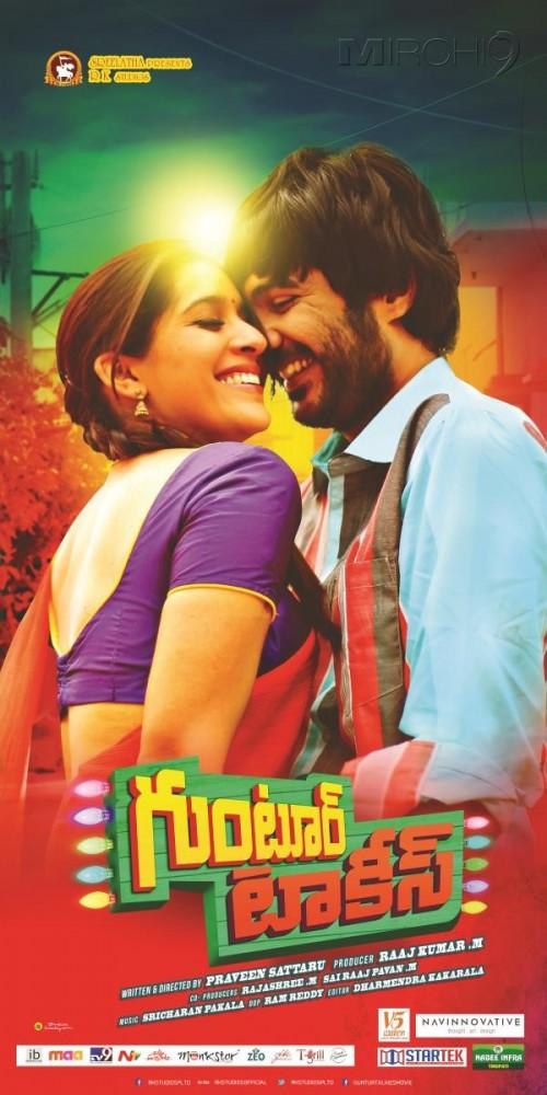 Guntur Talkies (2016) Telugu WebRip HEVC x265 690MB