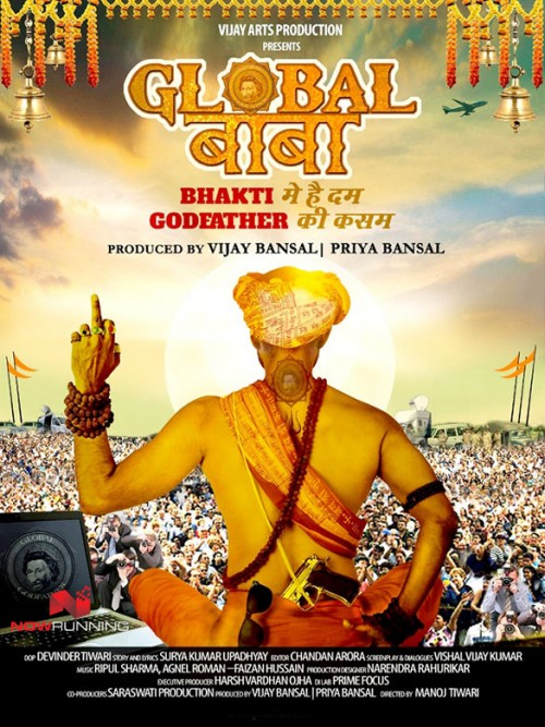 Global Baba (2016) Hindi 720p DvDRip X264 899MB