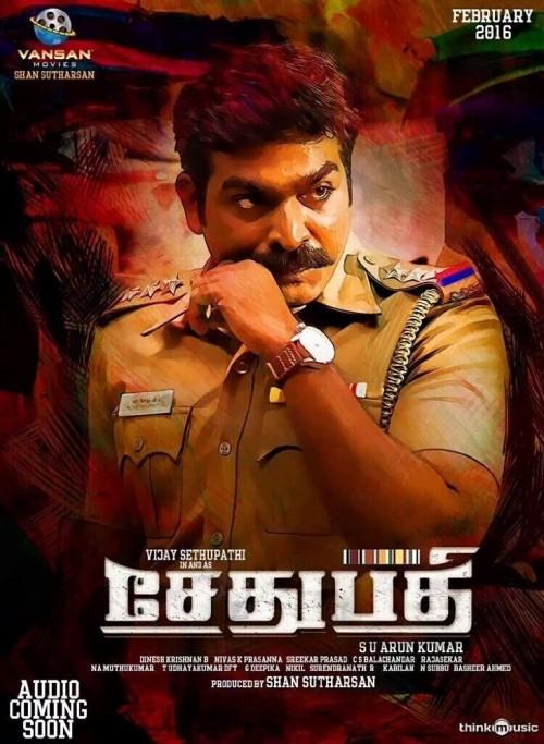 Sethupathi (2016) Tamil 720p HEVC WEB DL x265 500MB