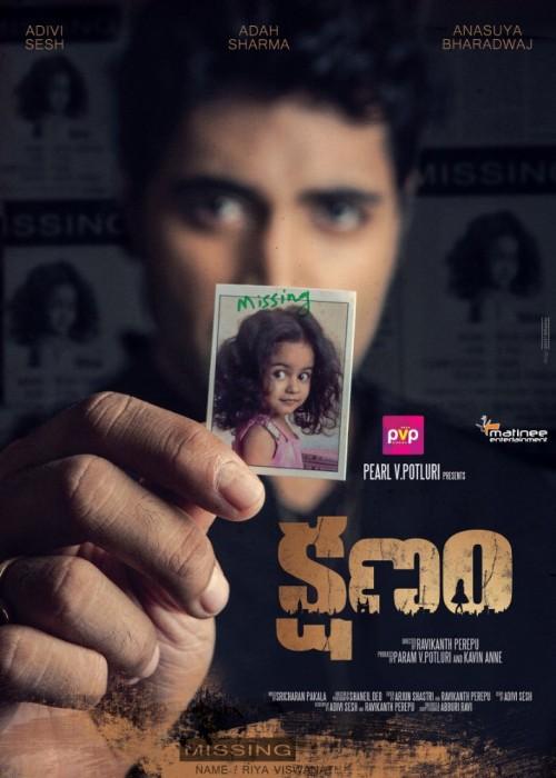 Kshanam (2016) Telugu 720p WEBHD x264 995MB
