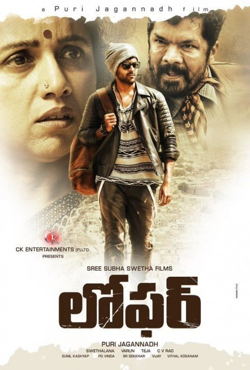 Loafer (2015) Hindi Dubbed 720p HDTVRip x264 1GB