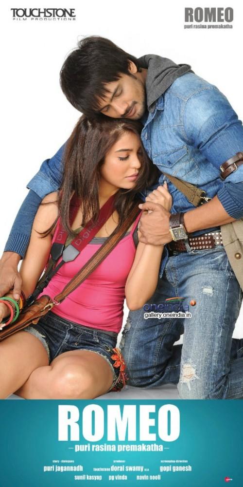 Romeo (2014) Hindi Dubbed 720p HEVC UNCUT HDRip x265 888MB