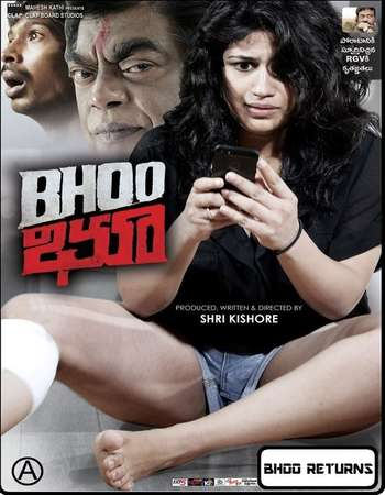 Bhoo (2014) Hindi Dubbed 720p UNCUT HDRip x264 700MB