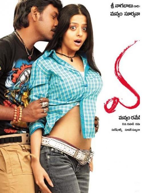 Muni (2007) Hindi Dubbed 720p HEVC HDTV Rip X265 700MB