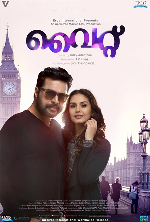 White (2016) Malayalam DVDRip x264 1GB