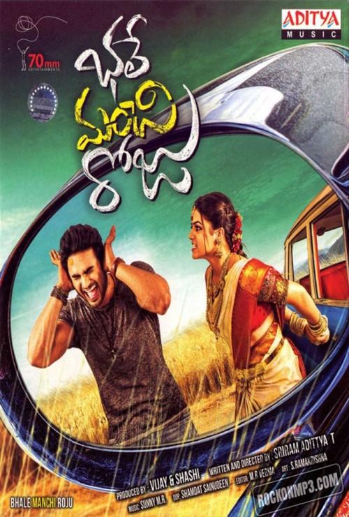 Bhale Manchi Roju (2015) Telugu HEVC TvRip X265 900MB