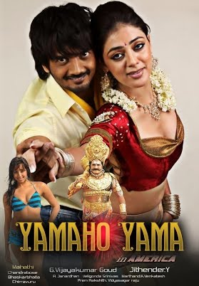 Yamaho Yama (2012) Hindi Dubbed 720p HEVC HDRip X265