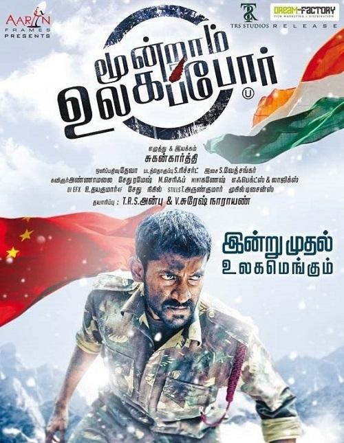 Moondraam Ullaga Por (2016) Tamil 720p WeBRip x264 700MB