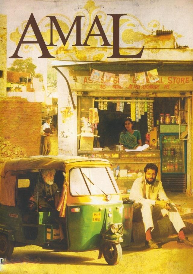 Amal (2007) 720p Webrip x264 630MB