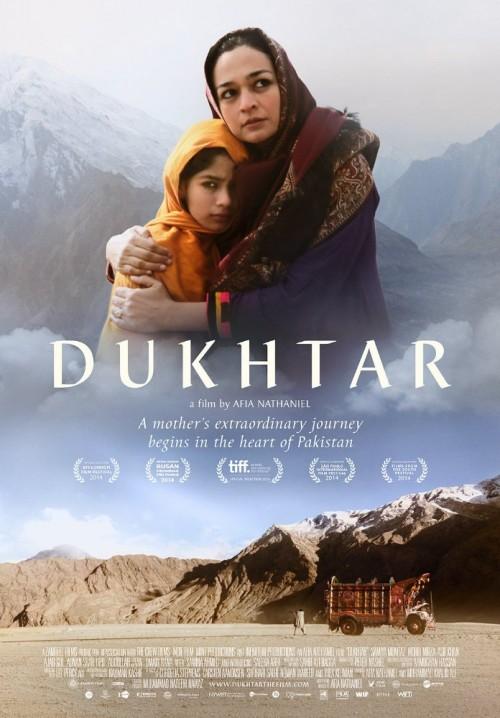 Dukhtar (2015) DVDRIP 1CDRIP x264 670MB