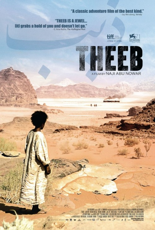 Theeb (2014) Arabic 1080p HEVC BluRay X265 630MB