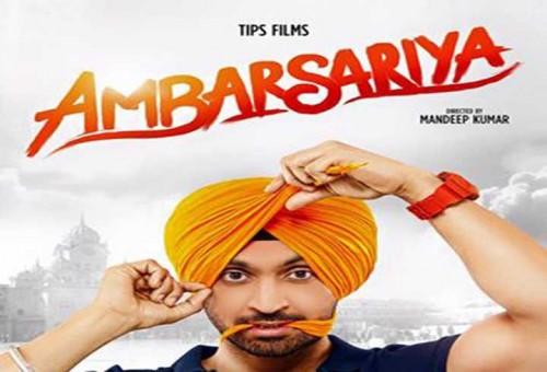 Ambarsariya (2016) Punjabi 1CD DVD Rip x264 690MB