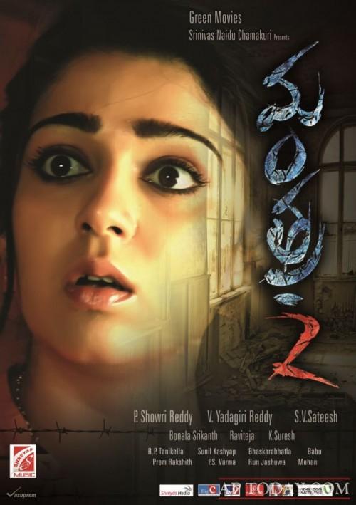 Mantra 2 (2013) Hindi Dubbed 720p HDRip x264 900MB