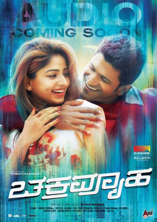 Chakravyuha (2016) Hindi Dubbed 720p HEVC DvDRip X265 600MB