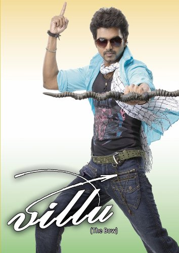 Villu (2009) Hindi Dubbed 720p HEVC BluRay X265 730MB
