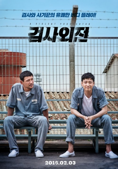 A Violent Prosecutor (2016) Korean 720p HEVC BluRay x265 585MB