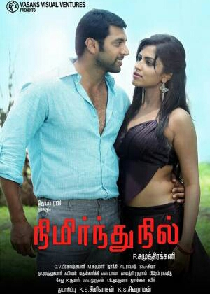 Nimirndhu Nil (2014) Hindi Dubbed 720p HEVC HDRip x265 700MB