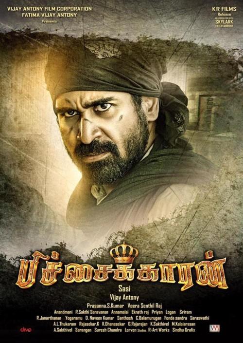 Bichagadu (2016) Tamil 1080p HEVC WeB-DL X265 800MB