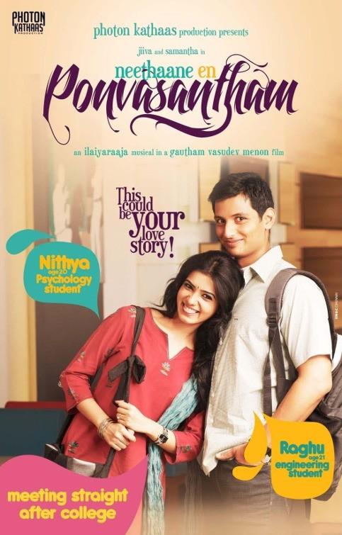 Neethaane En Ponvasantham (2012) Tamil 1080p HEVC WEB DL x265 1GB 0.99GB