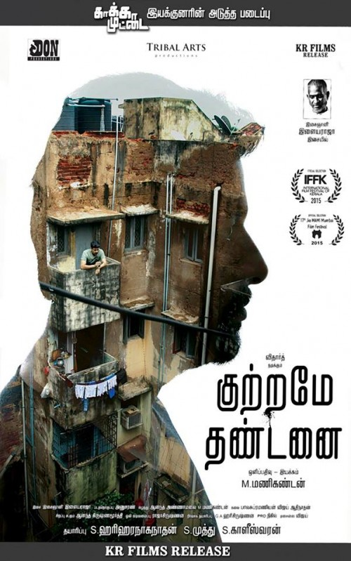 Kuttrame Thandanai (2016) Tamil 720p HEVC WEB DL x265 480MB