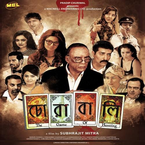 Chorabali (2016) Bangali 1080p HEVC BluRay x265 680MB