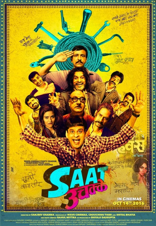 Saat Uchakkey (2016) Hindi PDVDRIP 1CDRIP x264 700MB