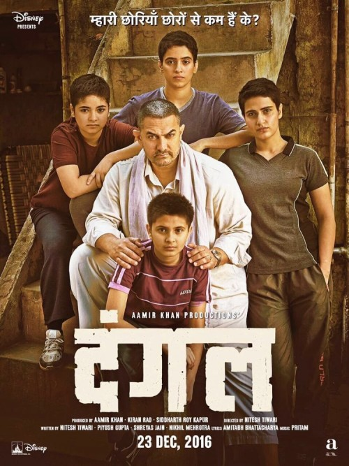 Dangal (2016) Official Trailer 1080p HD In Cinemas Dec 23, 2016