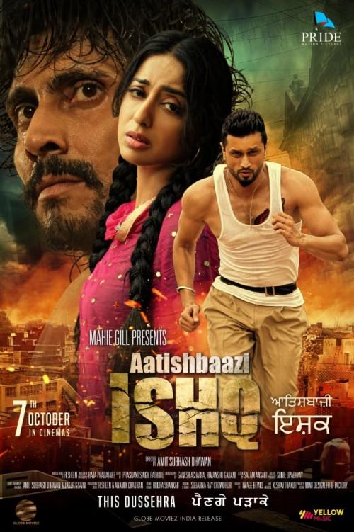 Aatishbaazi Ishq (2016) Punjabi DVDRip x264