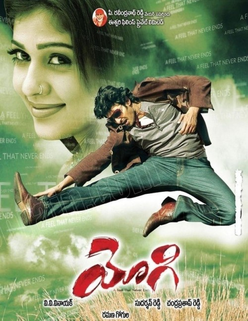 Yogi (2007) Hindi Dubbed 720p HEVC HDRip x265 750MB