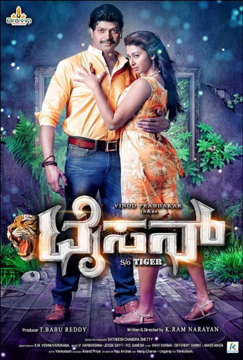 Tyson (2016) Hindi Dubbed 720p HEVC DvDRrip X265 650MB