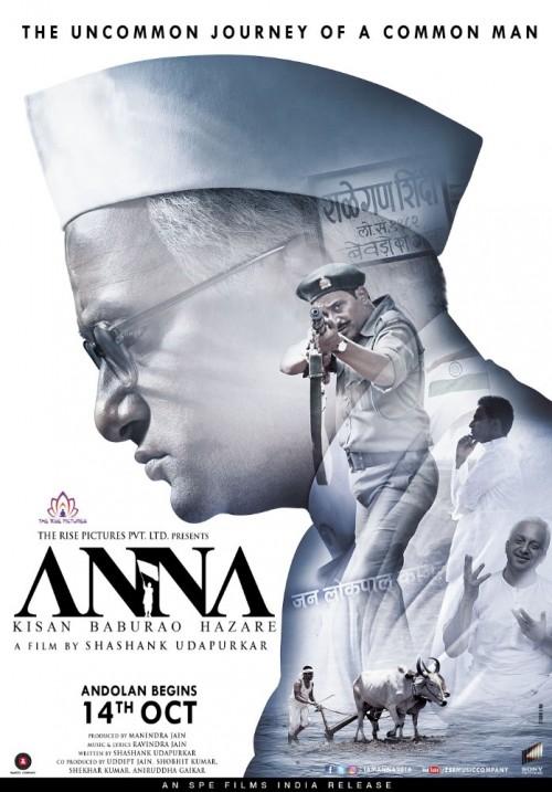 Anna (2016) Hindi Pre DvDRip x264 690MB