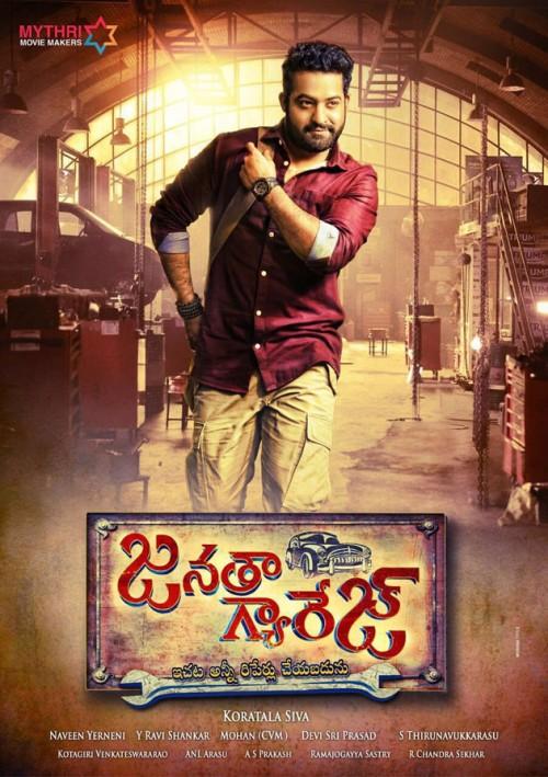 Janatha Garage (2016) Telugu 1080p HEVC WEBRip x265 950MB