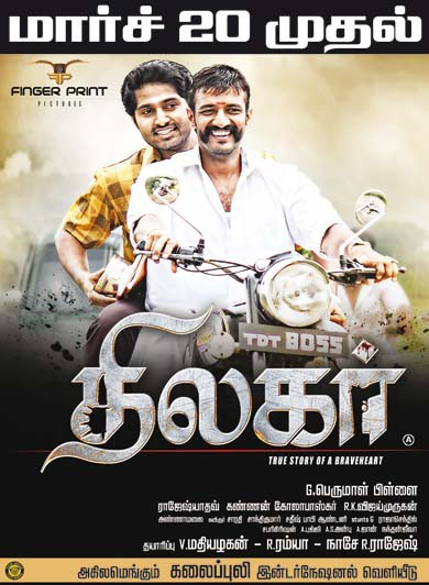 Thilagar (2015) Hindi Dubbed 720p HEVC HDRip X265 570MB
