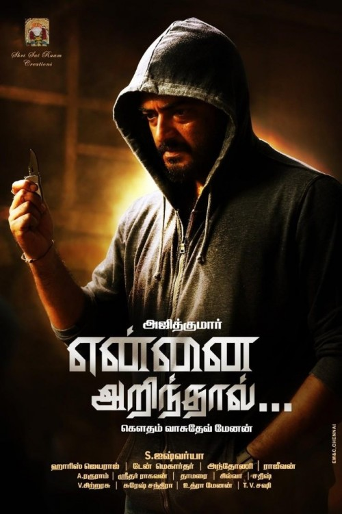 Yennai Arindhaal (2015) Hindi Dubbed 720p HEVC HDRip X265 800MB