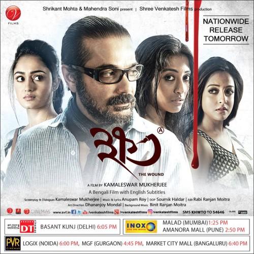 Khawto (2016) Bengali 720p HEVC DvDRip X265 640MB