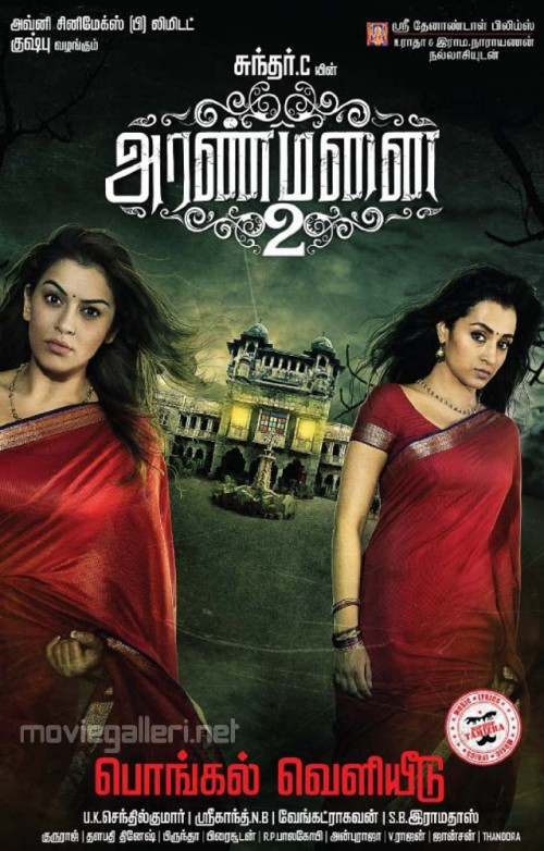Aranmanai 2 (2016) Hindi Dubbed 720p HEVC HDRip X265 600MB