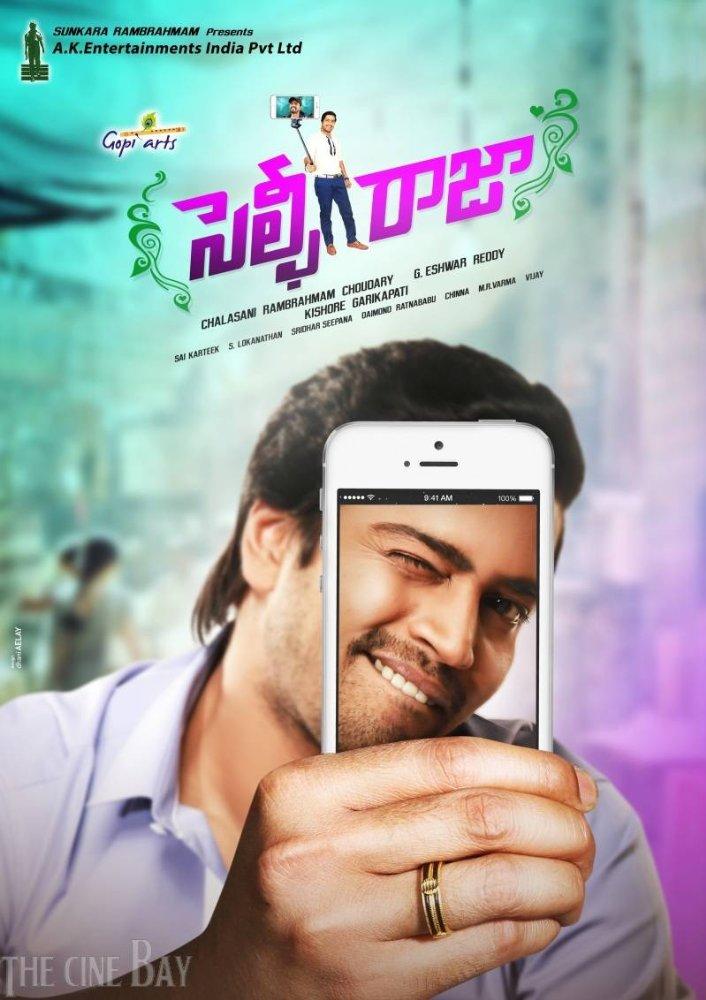 Selfie Raja (2016) 720p Hindi Dubbed WEB-DL x264 760 MB