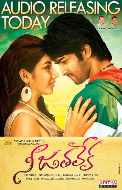 Nee Jathaleka (2016) 1080p  Telugu WEB-DL x264 780 MB